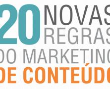 Infográfico: 20 Regras de Marketing de Conteúdo